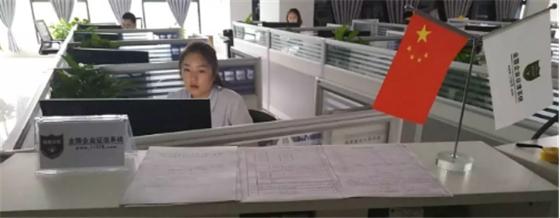 绿盾征信焦作服务机构