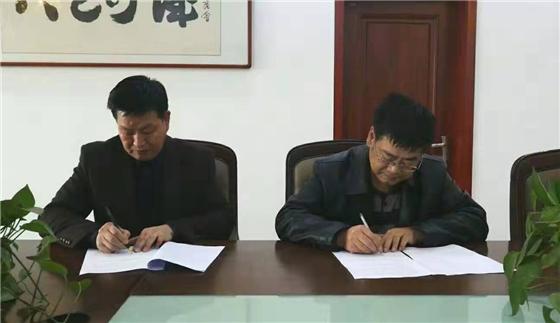 绿盾征信与赣州市贡江商会罗坳分会签署框架合作协议