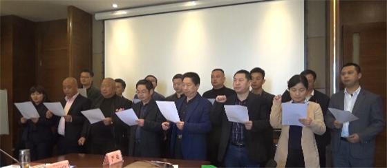 绿盾征信襄阳服务机构参加湖北省保安协会襄阳片区工作会议