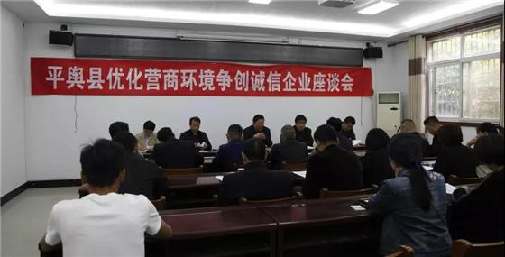 mg4355线路检测系统服务平舆县推动企业诚信建设