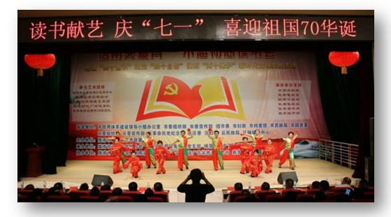 """綠盾征信隴南服務機構協辦市信用關愛月""""不忘初心讀書會""""活動"""