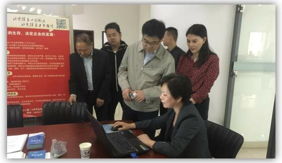 宜昌市副市长张凤岐一行到绿盾征信宜昌服务机构考察调研