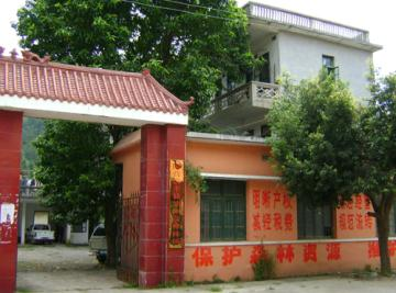 江西省赣州市南雄风景区