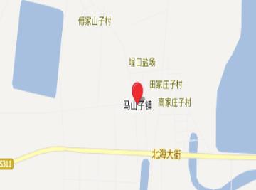 马山子镇位于山东省滨州市北海新区,渤海湾西南岸