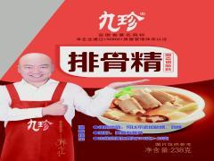 阜阳九珍食品有限公司