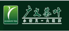 信阳市广义茶叶有限公司
