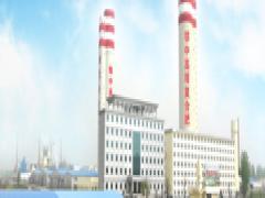 湖北鄂中生态工程股份有限公司