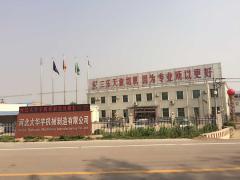 河北大华宇机械制造有限公司