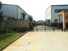 河南省路科威公路机械制造有限公司