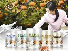 丰宁水星乳品有限责任公司