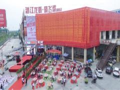 潜江龙虾梦食品科技有限公司