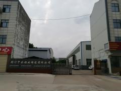 荆门市中金铝业铸造有限公司