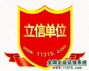 江西华顺阳光家具有限公司是2017年橡木套房家具信用推介企业