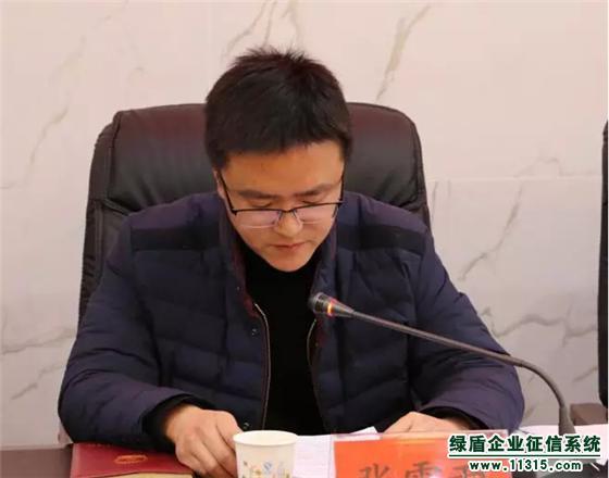 陇南绿盾征信负责人马朝辉