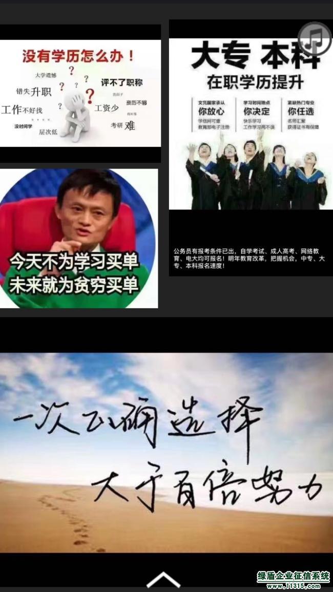 赣州市圣文教育信息咨询有限公司