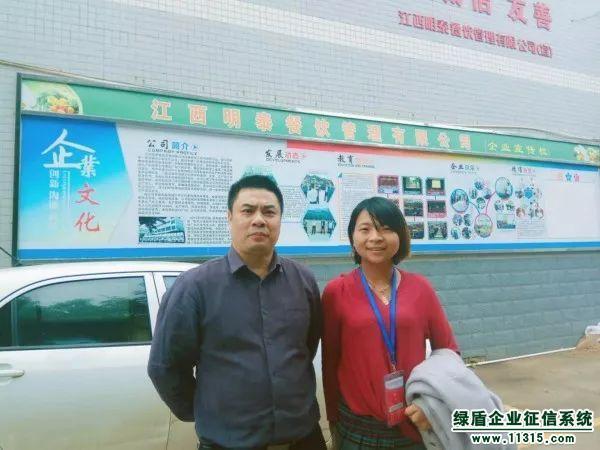 江西明泰餐饮管理有限公司总经理黄仟