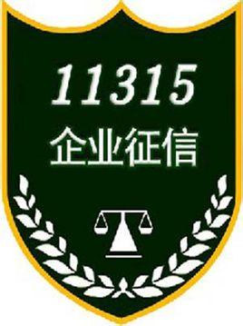 logo logo 标志 设计 图标 268_359 竖版 竖屏