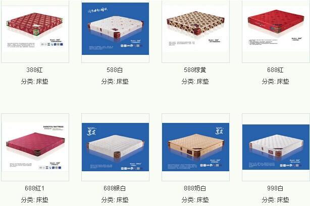 江西诚龙家具实业有限公司 20121682.11315.com 2016年1月 橡木床生产 南康
