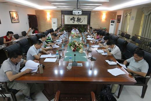 赣州市建设协会