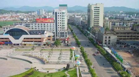 萍乡市湘东区