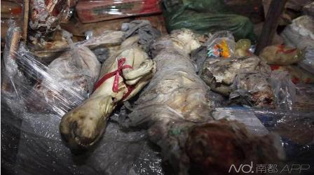 深圳查获6000多吨走私冻肉 部分已过期2年