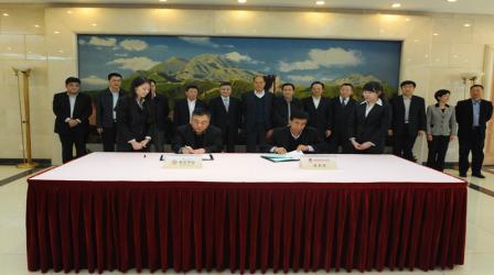 人民银行与环保部、税务总局等单位签署征信...