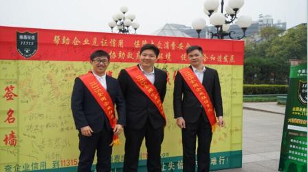 11315桂林服务中心联合桂林市工商局、消费...