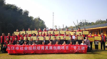 绿盾征信九江服务机构举办诚信建设宣传活动