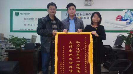 mg4355线路检测赣州服务机构收到mg4355娱乐平台感谢
