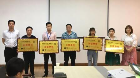 绿盾征信:荆门城区规模工业企业信用建设第三期培训会举行