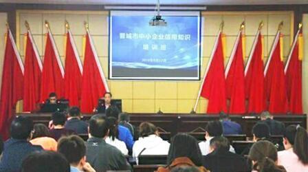 """绿盾征信晋城服务机构助力启动市民营企业""""信用可视化行动"""""""
