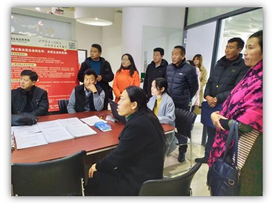 西藏山南市加查县工商联代表团调研绿盾征信宜昌服务机构