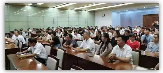 """绿盾征信参加焦作""""诚信文化进企业大讲堂""""活动"""