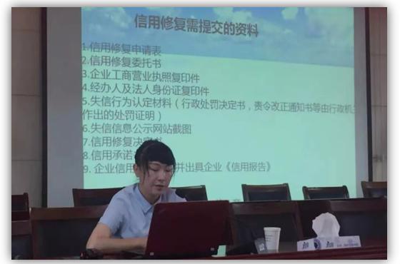 绿盾征信如皋服务机构参加如皋市白蒲镇企业家座谈会