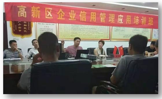 綠盾征信虞城服務機構參加虞城高新區企業信用管理應用培訓會