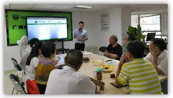 廣東省衛生經濟學會會長一行到綠盾征信廣州服務機構調研