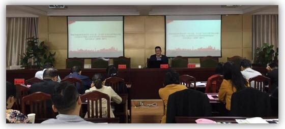 綠盾征信甘肅服務機構參加武威市涼州區信用體系建設培訓會