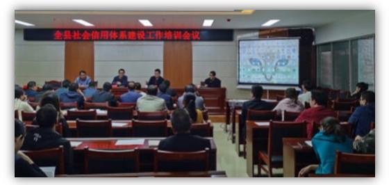 綠盾征信甘肅服務機構受邀參加隴西縣信用體系建設工作培訓會