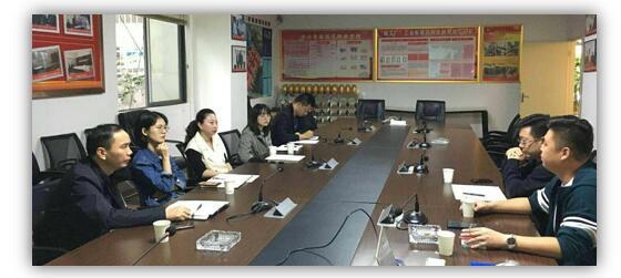 """绿盾征信长沙服务机构参加长沙县""""信用示范园区""""创建工作协调会"""