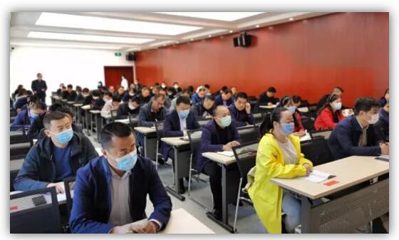 绿盾征信甘肃服务机构参加红古区2020年社会信用体系建设推进会