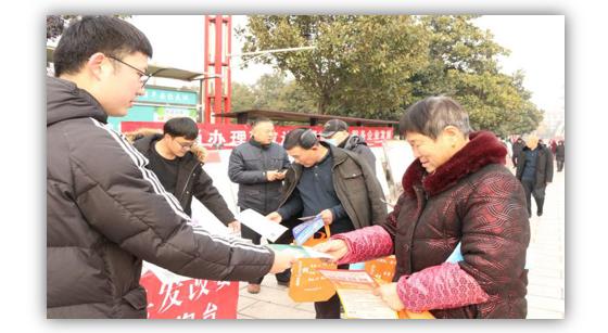 绿盾征信平舆服务机构参加平舆县优化营商环境集中宣传活动