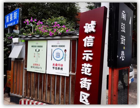 图片及部分文字素材由绿盾征信陇南服务机构、绿盾征信云南服务机构提供