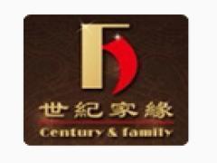赣州市南康区世纪家缘家具有限公司