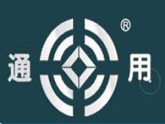江西通用机械制造有限公司