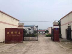 荆州市埃科科技发展有限公司