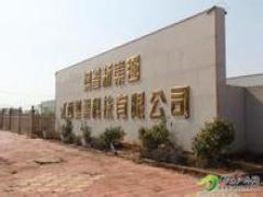 江西龙达塑业有限公司