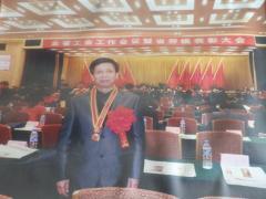 江西省赣南闽光实业有限责任公司