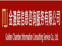赣州虔宁企业服务有限公司