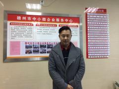 赣州香榭里餐饮文化管理有限公司