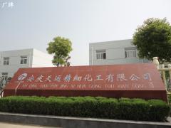 安庆天运精细化工有限公司